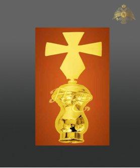124-03 Σταυροί Λαβάρων