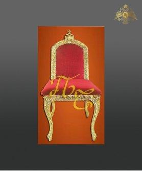 184-11 Πολυθρόνες Καρέκλες