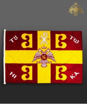 610-0002 Σημαία Κων. Παλαιολόγου