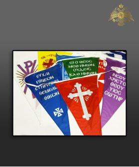 610-0007 Γιρλάντα Εκκλησιαστική Μικρή
