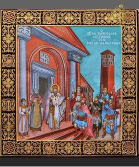 201-0380 Ο άγιος Αμβρόσιος