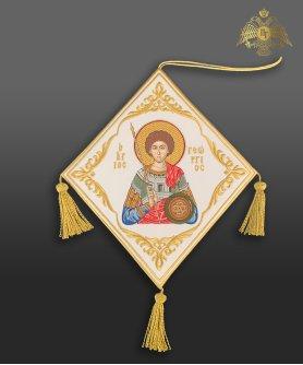 105-0060-001  Άγιος Γεώργιος