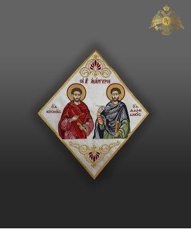 105-0143-001 Άγιοι Ανάργυροι