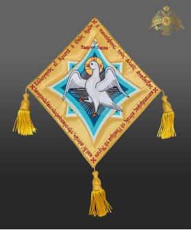 105-0278-001  Άγιο Πνεύμα