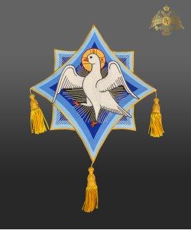 105-0278 Άγιο Πνεύμα