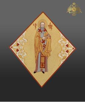 105-0288  Άγιος Αθανάσιος
