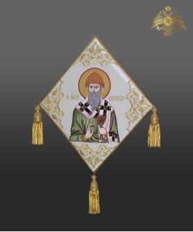 105-0216 Ο Άγιος Σπυρίδων
