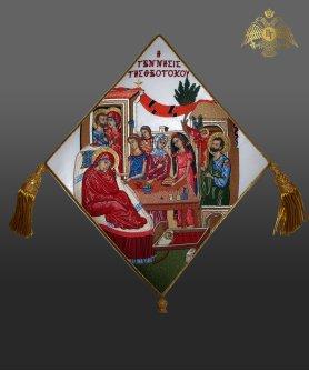 105-0228 Γενέσιο της Θεοτόκου