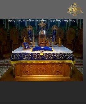 IN-165 Ι. Ν. Εισοδίων Θεοτόκου Τερψιθέας
