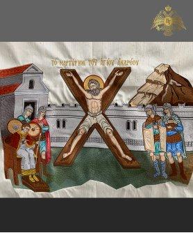 500-0273 Μαρτύριον τοῦ Ἁγίου Ἀποστόλου Ἀνδρέα