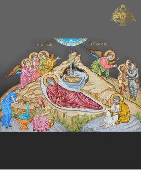 500-0276 Γέννησης του Χριστού