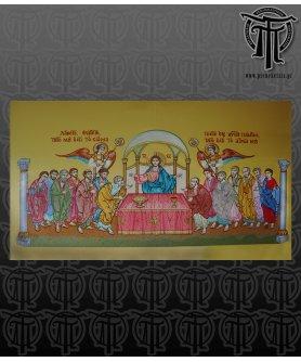 500-0297 Θεία Μετάληψη και Θεία Κοινωνία